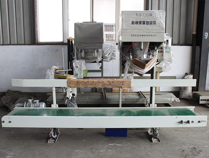 10-50KGS Packaging Machine