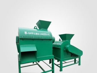 Horizontal Type Semi Wet Material Crusher
